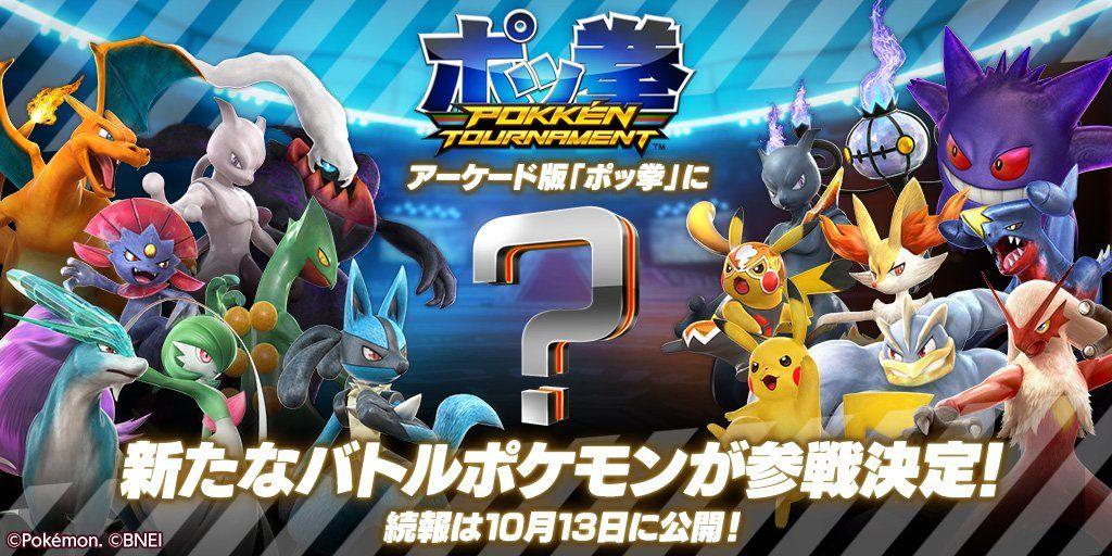 nuovo-personaggio-pokken-tournament