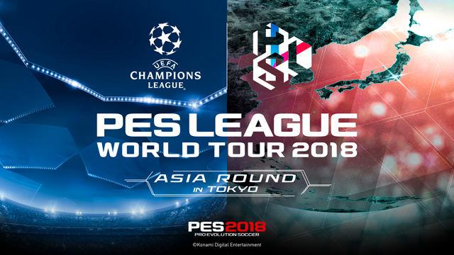 pes-2018-primi-dettagli-su-pes-league-world-tour-2018