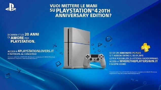 playstation-4-20th-anniversary-edition-concorsi-vincere-console