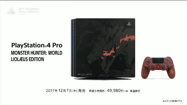 playstation-4-pro-monster-hunter-world-tgs-2017