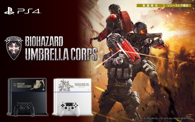 playstation-4-umbrella-corps