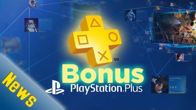 playstation-plus-bonus-le-novita-di-gennaio-2017