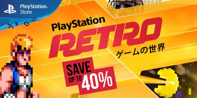 playstation-store-offerte-playstation-retro