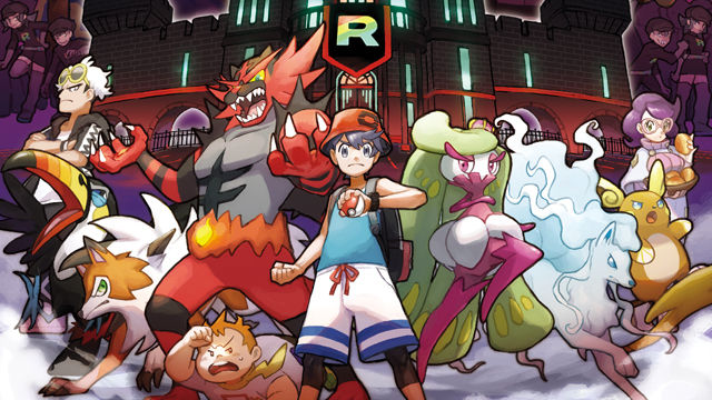 La guida completa all'episodio RR di Pokemon Ultrasole e Ultraluna