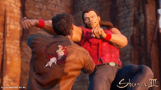 Shenmue 3 fight