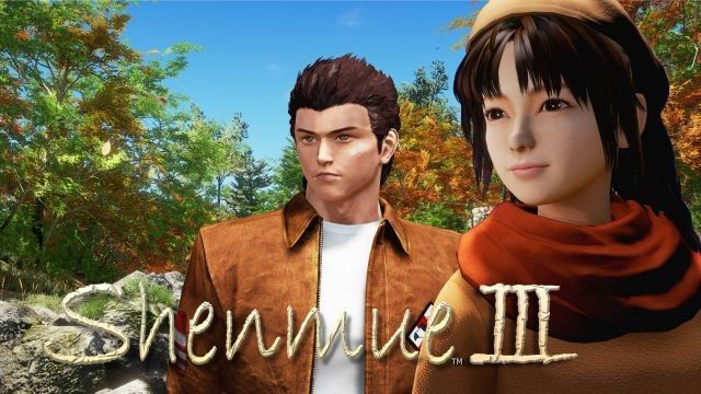 shenmue collection data