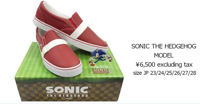 sneakers-sonic