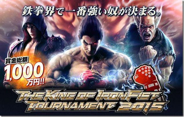 tekken-7-king-of-iron-fist-tournament-2015