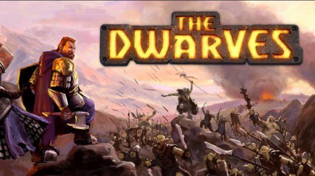 the-dwarves-primo-trailer