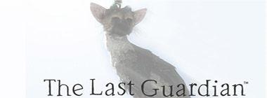 the-last-guardian-uscite-dicembre-2016