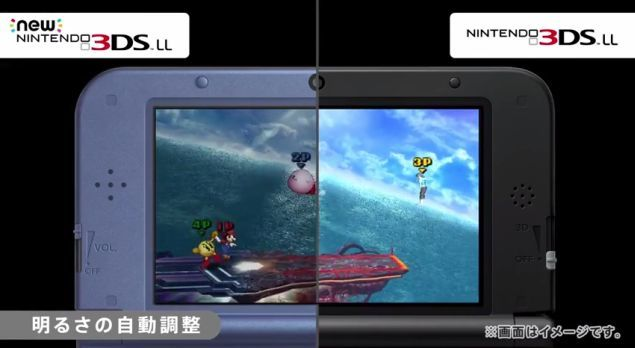 videoconfronto-nintendo-3ds-vs-new-nintendo-3ds
