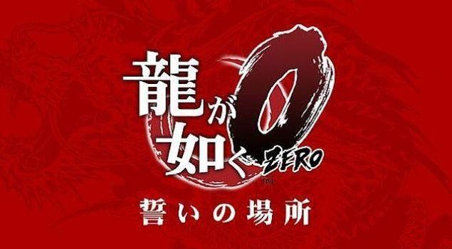 yakuza-0-annunciato-prequel-yakuza