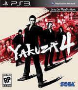 yakuza-4_2