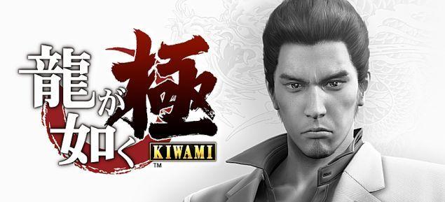yakuza-kiwami-annunciato-per-il-mercato-occidentale