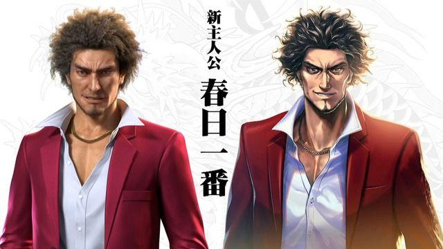 yakuza-online-kasuga-ichiban