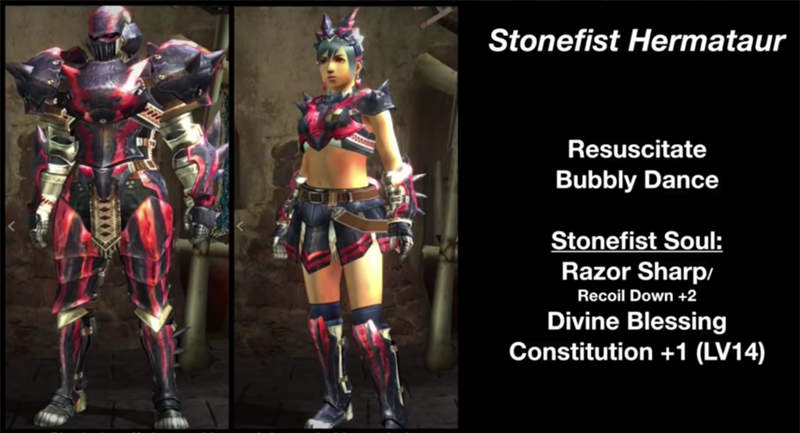 Monster - Hunter- Generations- Ultimate - Guida - deviant - Deviants - Ignis- Glavenus - stonefist - Hermitaur- ability
