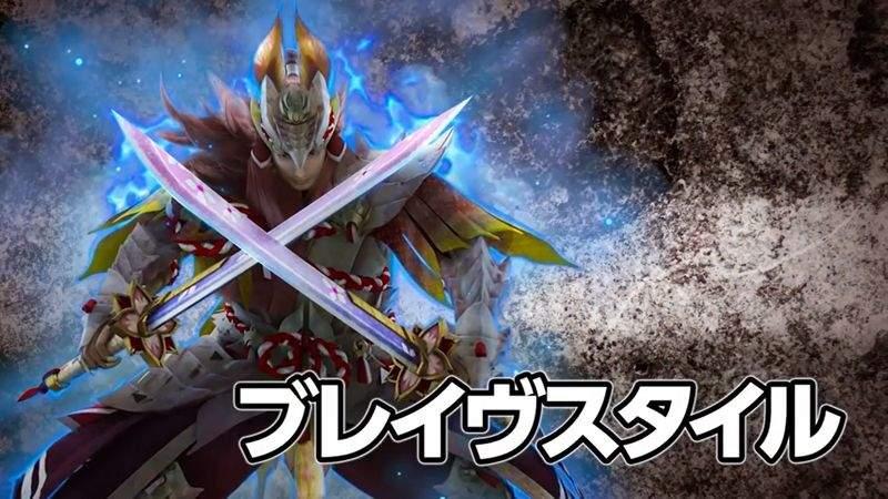 Monster - Hunter- Generations- Ultimate - Guida - deviant - Deviants - Ignis- Glavenus - stonefist - Hermitaur- ability - Tigrex - Furor - Deviant - Mizutsune