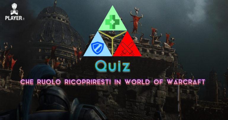 quiz world of warcrat ruolo tank dps healer