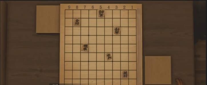 capitolo 11-yakuza-kiwami-2