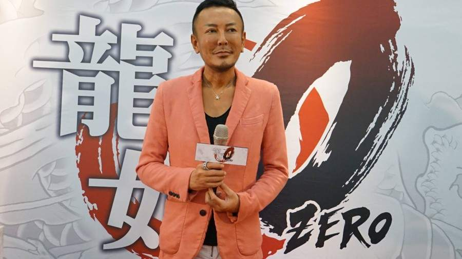Yakuza Toshihiro Nagoshi