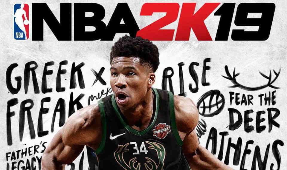 NBA 2K19 1
