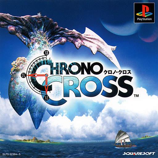 chrono cross playstation classic