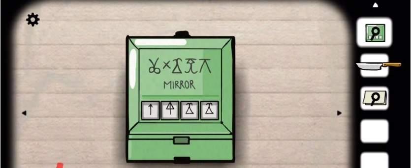 cube escape soluzione