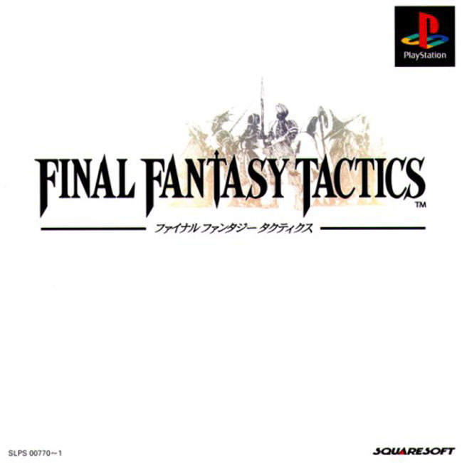 final fantasy tactics playstation classic