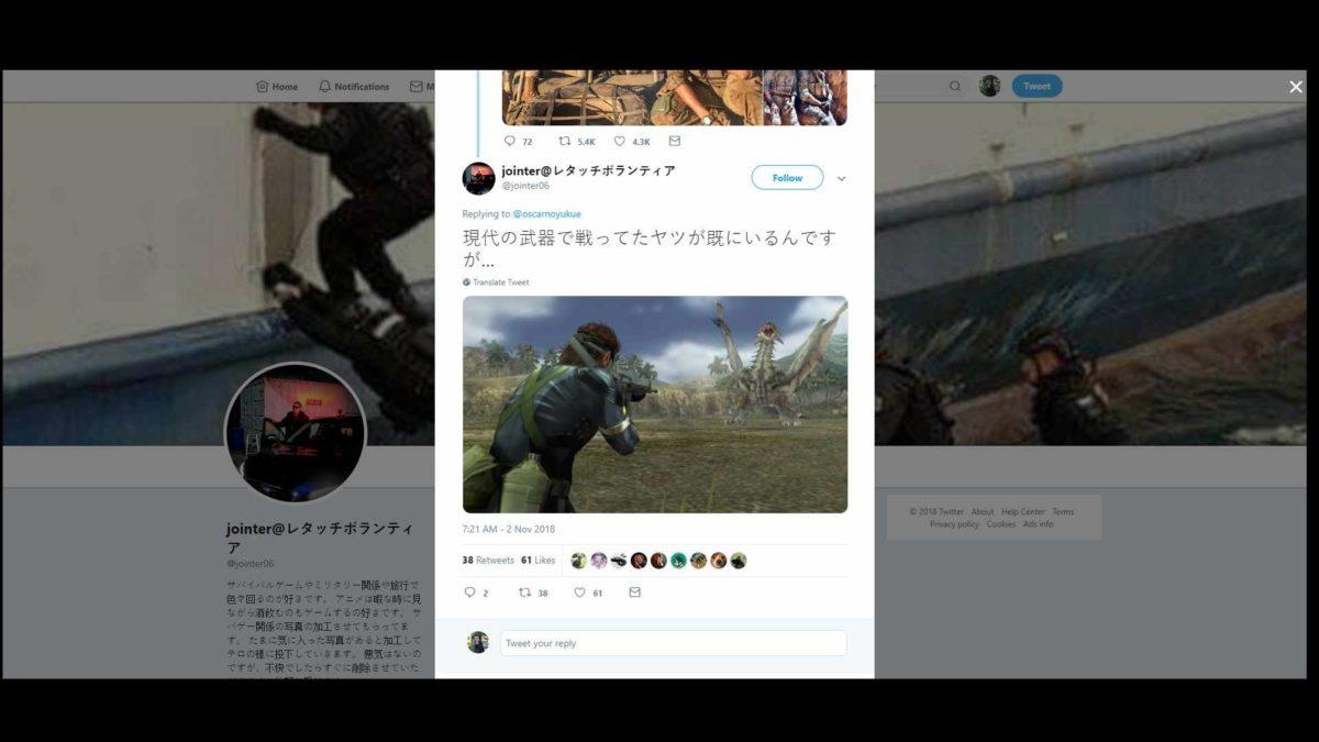 Monster hunter meme twitter