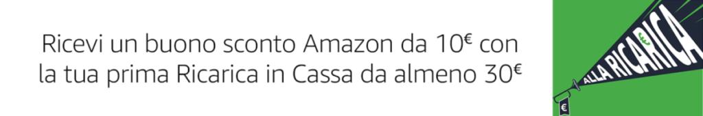 Immagine introduttiva ricarica in cassa Amazon Black Friday