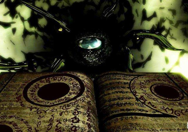 Le influenze di Lovecraft in The Elder Scrolls V: Skyrim