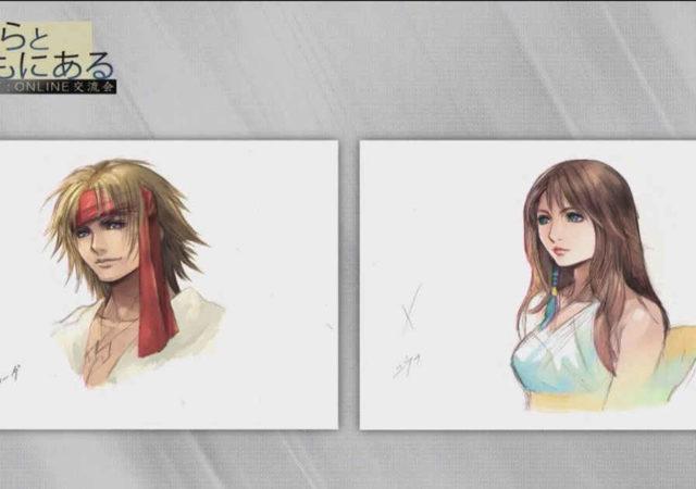 Final Fantasy X-3 potrebbe essere realtà