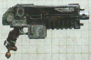 Pistola Requiem Pesante degli Space Marine Primaris