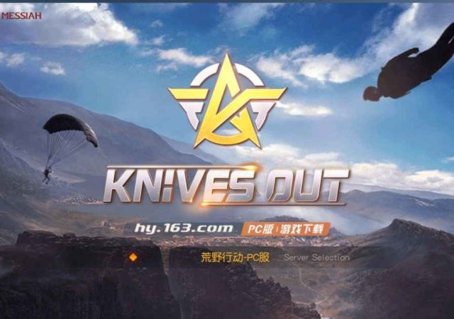 Knives Out smartphone japan