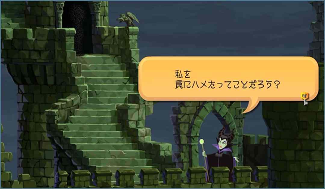 Screenshot tratto da un filmato di Kingdom Hearts Union X che vede Malefica conversare con una figura misteriosa dopo il suo viaggio nel tempo