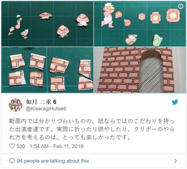 Un utente ricrea il primo livello di Super Mario Bros animandolo con carta e pastelli
