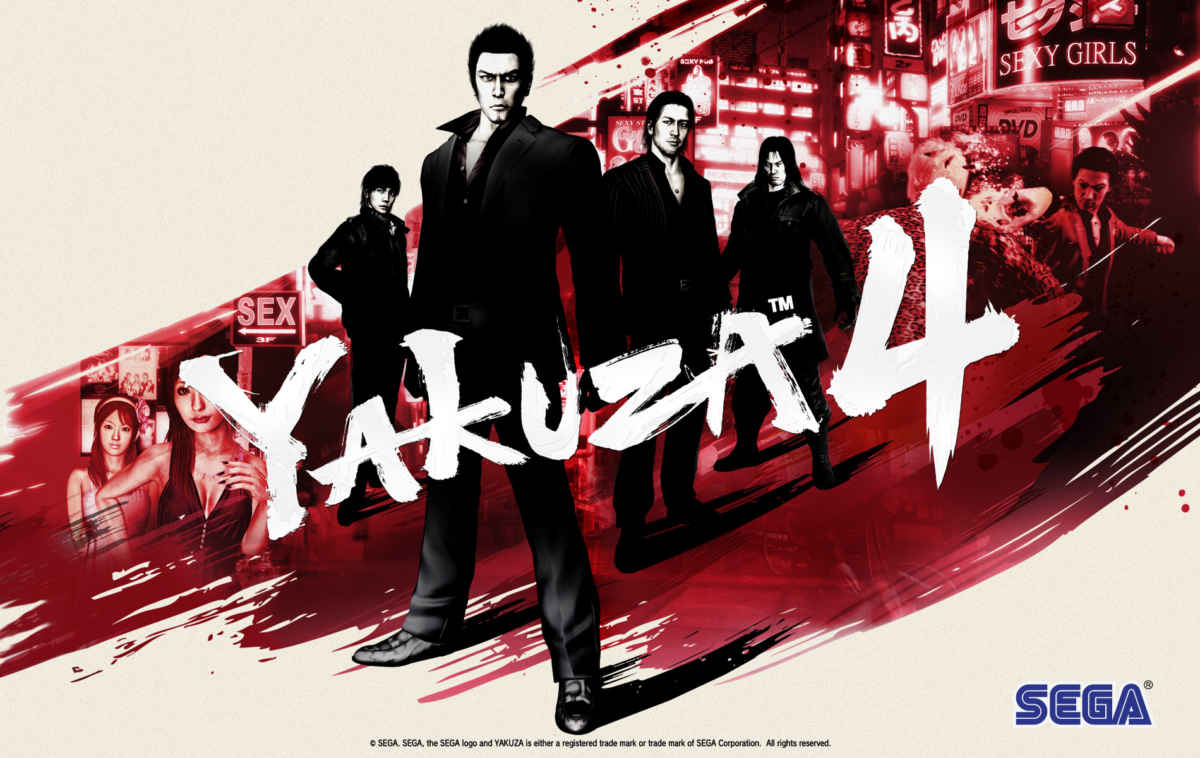 Cover art occidentale per Yakuza 4