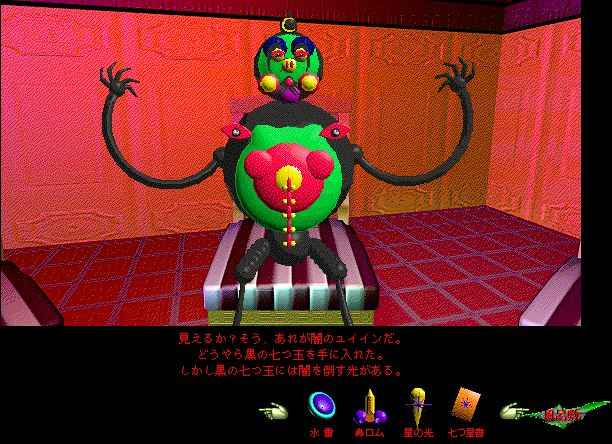 sezione aurea osamu sato Chu-Teng