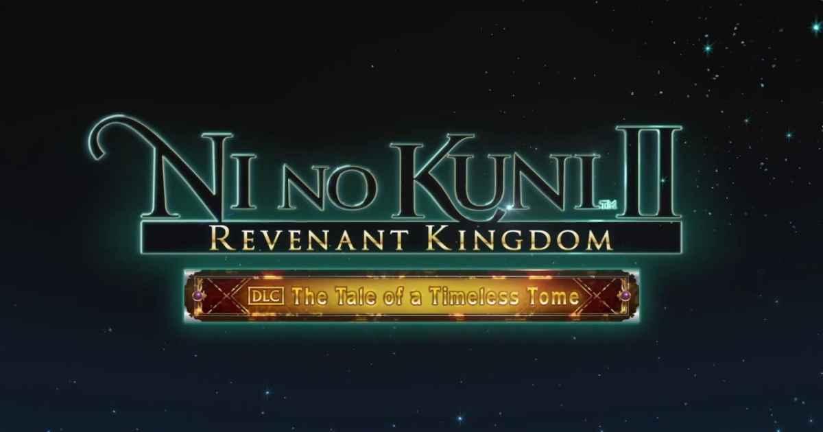 Title Card del primo DLC a pagamento per Ni no Kuni 2: The Revenant Kingdom