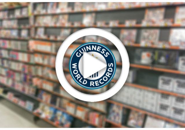 guinnes world record collezione videogiochi