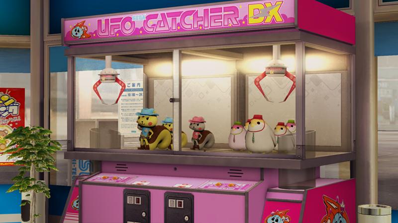 yakuza, il mini-gioco ufo catcher