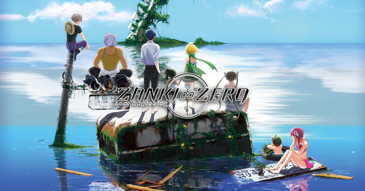 Zanki Zero: Last Beginning cover image