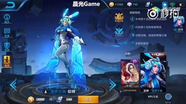 arena of valor skins hero selection