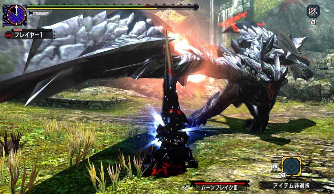Screenshot da Monster Hunter Generations Ultimate, capitolo per Switch di Monster Hunter