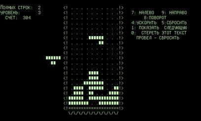 prima versione tetris
