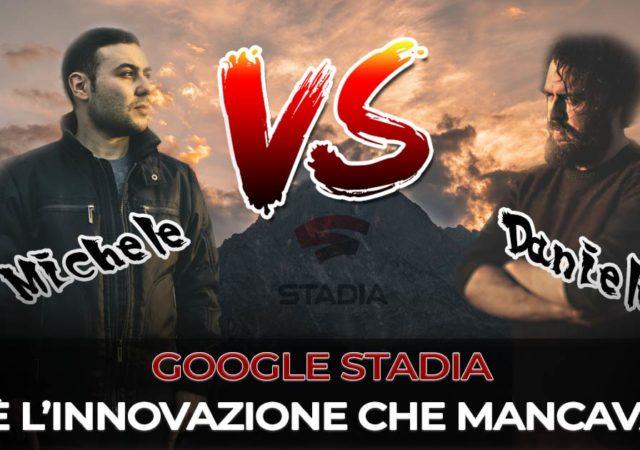 google stadia è l'innovazione che mancava