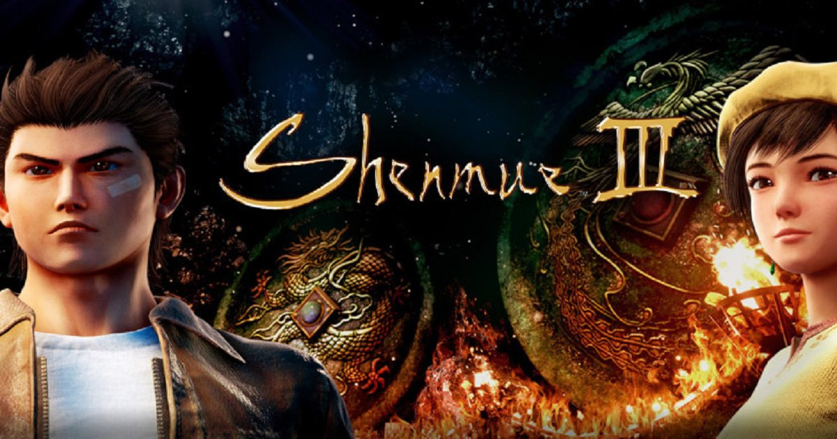 shenmue 3 si mostra in trailer all'E3