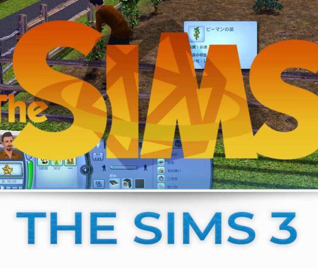 the sim 3 tutti i trucchi e le news