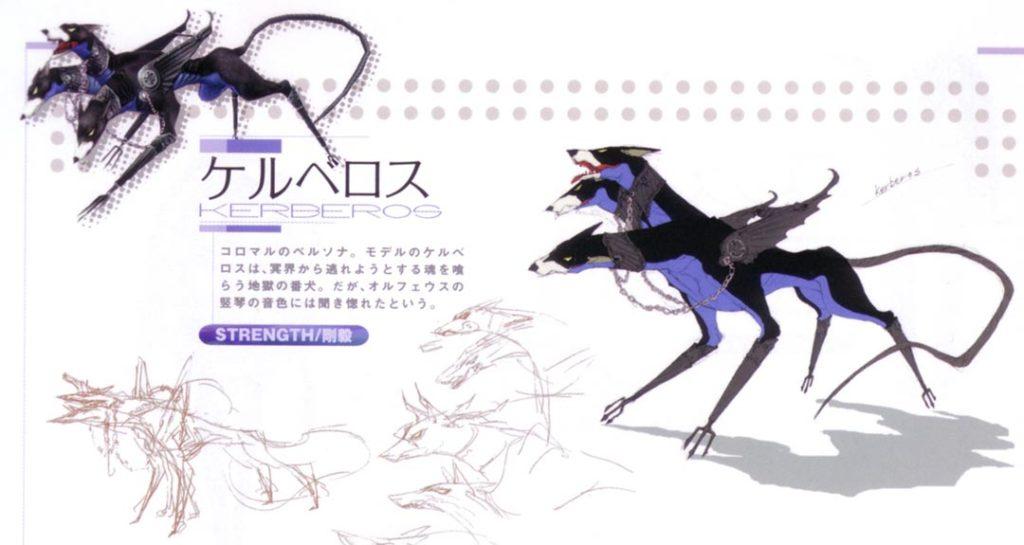 Concept art di Cerberus di Persona 3