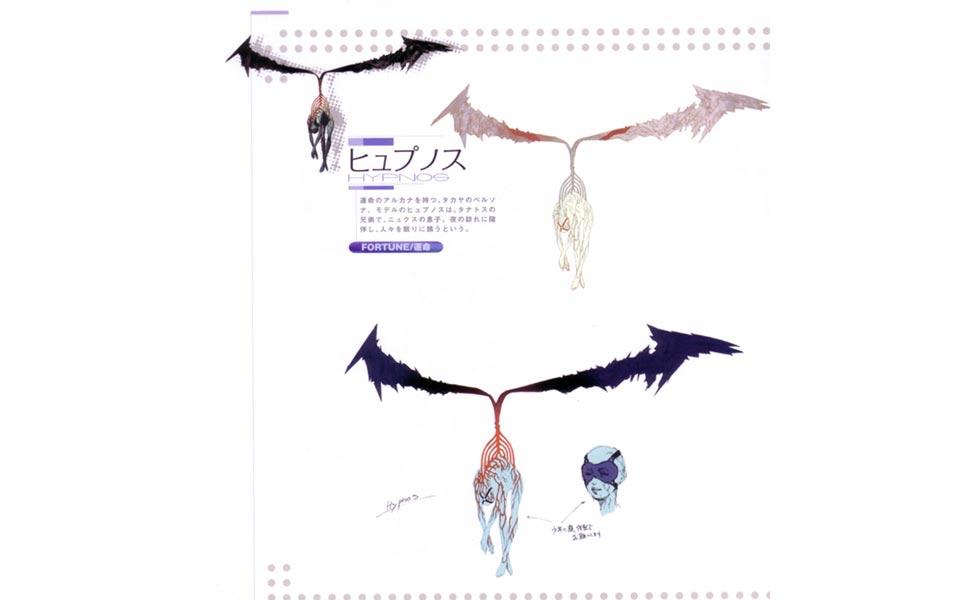 Concept art dell'Hypnos di Persona 3
